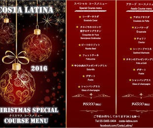 Christmas Special Course Menu